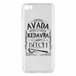 Чехол для Xiaomi Mi5/Mi5 Pro Avada Kedavra Bitch
