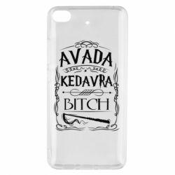 Чехол для Xiaomi Mi 5s Avada Kedavra Bitch