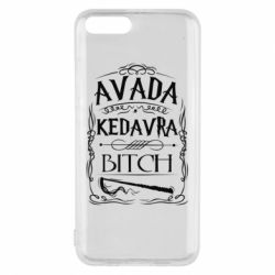 Чехол для Xiaomi Mi6 Avada Kedavra Bitch
