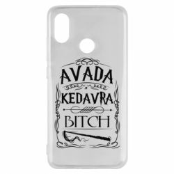 Чехол для Xiaomi Mi8 Avada Kedavra Bitch