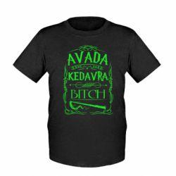 Детская футболка Avada Kedavra Bitch