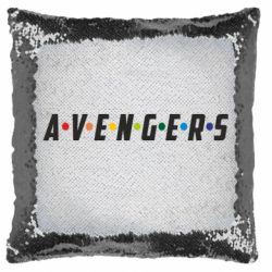 Подушка-хамелеон Avengers in the style of the logo of friends