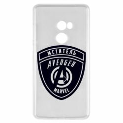 Чехол для Xiaomi Mi Mix 2 Avengers Marvel badge