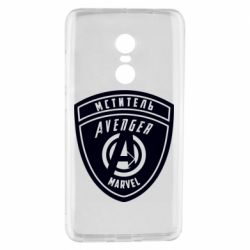 Чехол для Xiaomi Redmi Note 4 Avengers Marvel badge