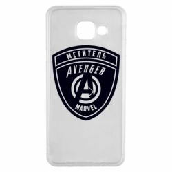 Чехол для Samsung A3 2016 Avengers Marvel badge