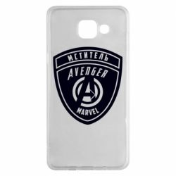 Чехол для Samsung A5 2016 Avengers Marvel badge