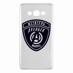 Чехол для Samsung A7 2015 Avengers Marvel badge