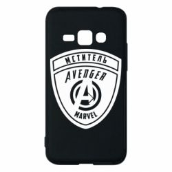 Чехол для Samsung J1 2016 Avengers Marvel badge