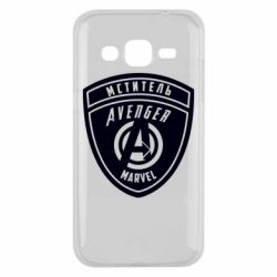 Чохол для Samsung J2 2015 Avengers Marvel badge