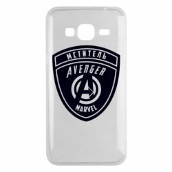 Чехол для Samsung J3 2016 Avengers Marvel badge