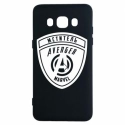Чехол для Samsung J5 2016 Avengers Marvel badge
