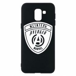 Чохол для Samsung J6 Avengers Marvel badge