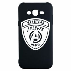 Чехол для Samsung J7 2015 Avengers Marvel badge