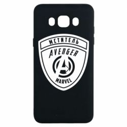 Чохол для Samsung J7 2016 Avengers Marvel badge