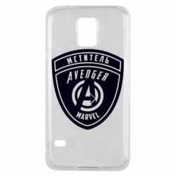 Чохол для Samsung S5 Avengers Marvel badge