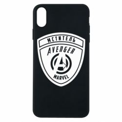 Чехол для iPhone Xs Max Avengers Marvel badge