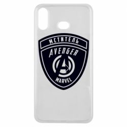 Чехол для Samsung A6s Avengers Marvel badge