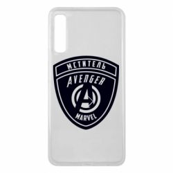 Чохол для Samsung A7 2018 Avengers Marvel badge