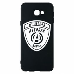 Чехол для Samsung J4 Plus 2018 Avengers Marvel badge