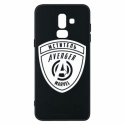 Чехол для Samsung J8 2018 Avengers Marvel badge