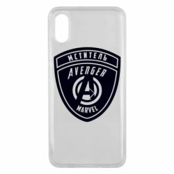 Чехол для Xiaomi Mi8 Pro Avengers Marvel badge