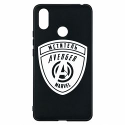 Чехол для Xiaomi Mi Max 3 Avengers Marvel badge