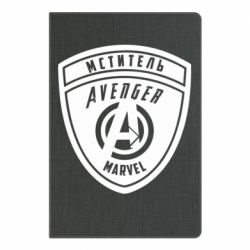 Блокнот А5 Avengers Marvel badge