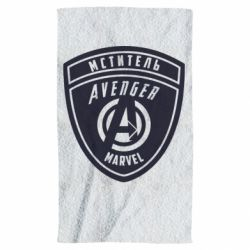 Полотенце Avengers Marvel badge