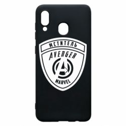 Чехол для Samsung A20 Avengers Marvel badge