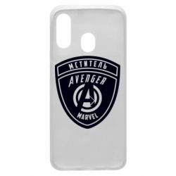 Чехол для Samsung A40 Avengers Marvel badge