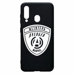 Чехол для Samsung A60 Avengers Marvel badge
