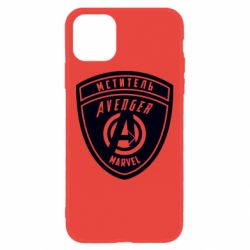 Чохол для iPhone 11 Avengers Marvel badge