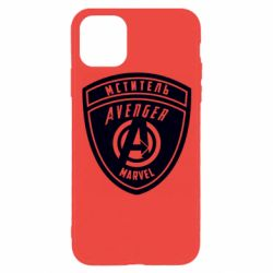 Чохол для iPhone 11 Pro Avengers Marvel badge