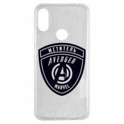 Чехол для Xiaomi Redmi Note 7 Avengers Marvel badge