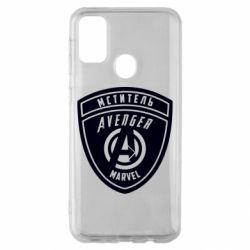 Чохол для Samsung M30s Avengers Marvel badge