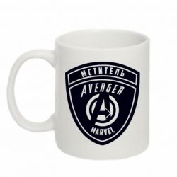 Кружка 320ml Avengers Marvel badge