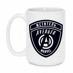 Кружка 420ml Avengers Marvel badge