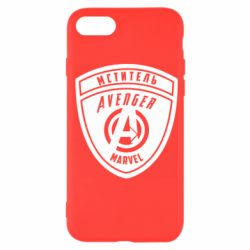 Чохол для iPhone 7 Avengers Marvel badge