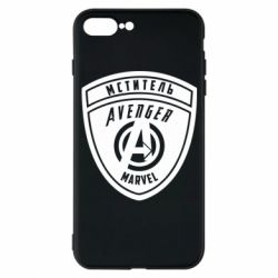 Чехол для iPhone 7 Plus Avengers Marvel badge