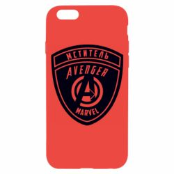 Чохол для iPhone 6/6S Avengers Marvel badge