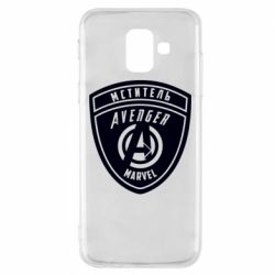 Чохол для Samsung A6 2018 Avengers Marvel badge