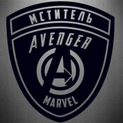 Наклейка Avengers Marvel badge