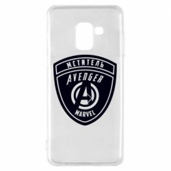 Чохол для Samsung A8 2018 Avengers Marvel badge