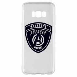 Чехол для Samsung S8+ Avengers Marvel badge