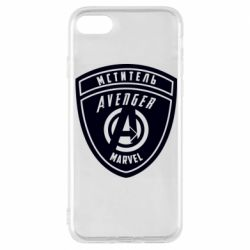 Чехол для iPhone 8 Avengers Marvel badge