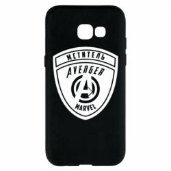 Чохол для Samsung A5 2017 Avengers Marvel badge