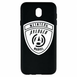 Чехол для Samsung J7 2017 Avengers Marvel badge