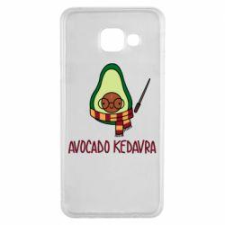 Чохол для Samsung A3 2016 Avocado kedavra