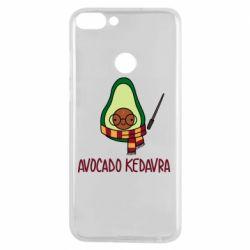 Чохол для Samsung A7 2016 Avocado kedavra