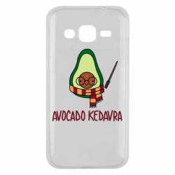 Чохол для Samsung J2 2015 Avocado kedavra